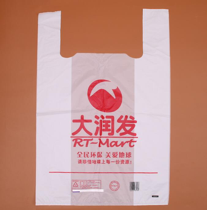High quality supermarket shopping bags