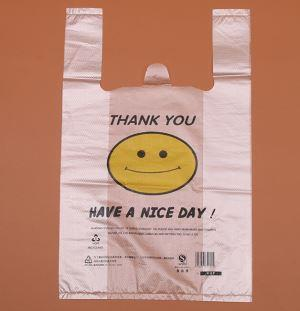 Supermarket shopping bag smile bag